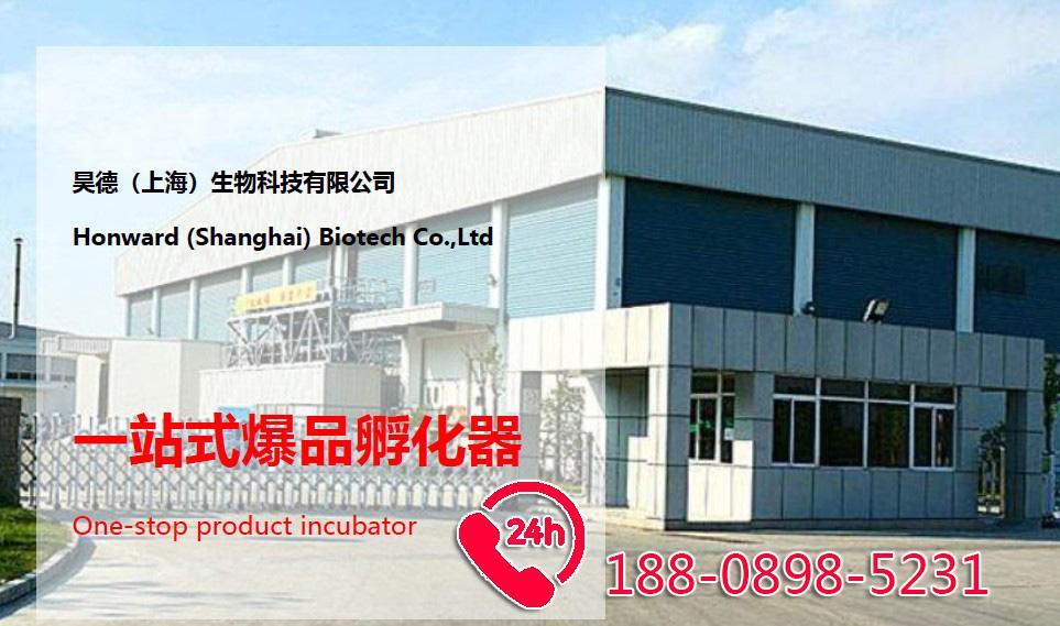 1公司tel18808985231.JPG
