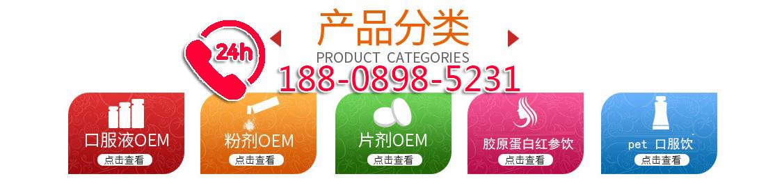 剂型tel18808985231.JPG
